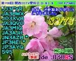 2018-04-09-3.jpg