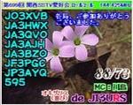 2018-02-05-3.jpg
