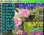 2018-04-16-3.jpg