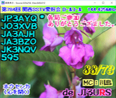 2019-09-23-2.png