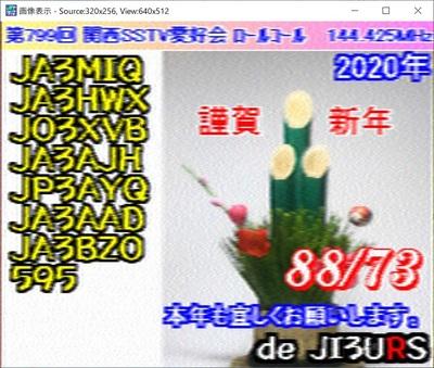 2020-01-06-2.jpg