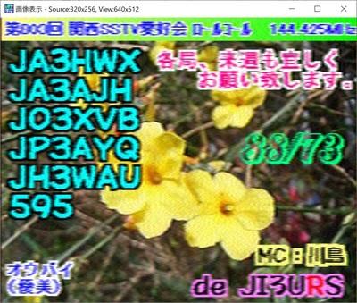 2020-02-03-3.jpg