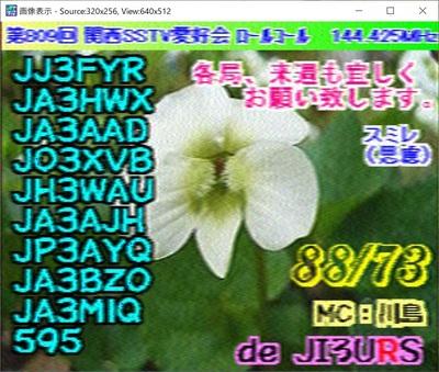 2020-03-16-3.jpg