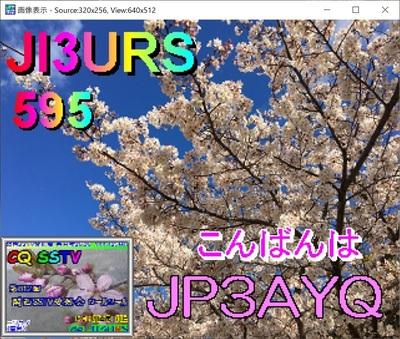 2020-04-06-1.jpg