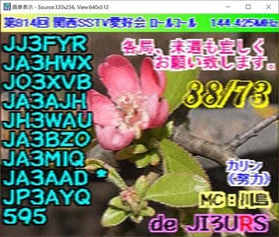2020-04-20-3.jpg