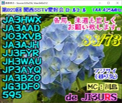 2020-06-22-3.jpg