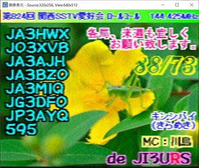 2020-06-29-3.jpg