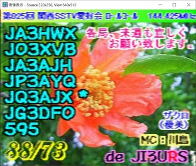 2020-07-06-3.jpg
