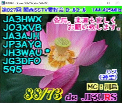2020-07-20-3.jpg