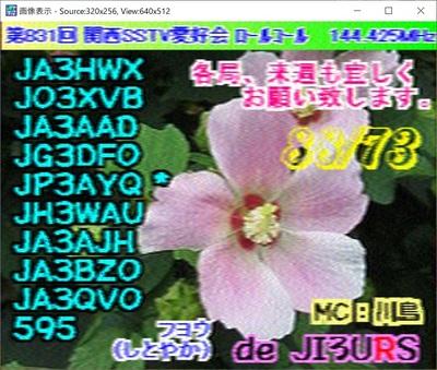 2020-08-17-2.jpg
