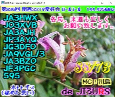2020-09-21-03.jpg