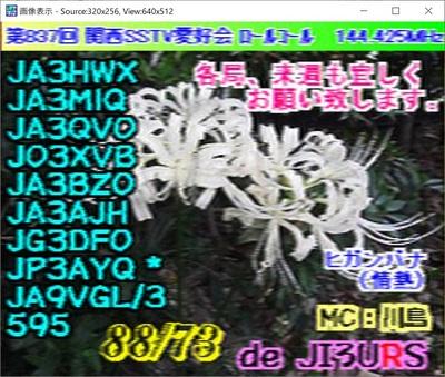 2020-09-28-0210.jpg