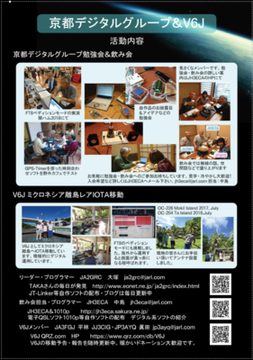 FireShot Capture 022 - チラシ A4 - www.vistaprint.jp.png