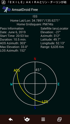 Screenshot_2019-06-06-20-43-11.png